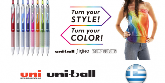 UNI MITSUBISHI στυλό